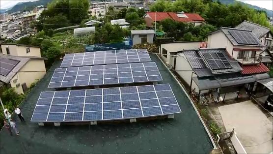 城山町発電所