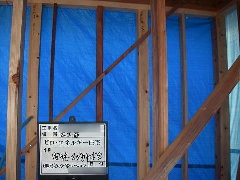 """エムコーポレーション""""ゼロエネルギー住宅""""1階間柱"""