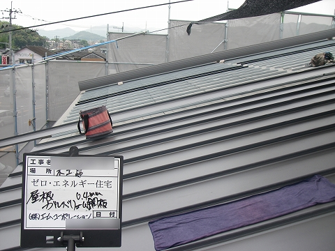 """エムコーポレーション""""ゼロエネルギー住宅""""屋根""""ガルバニウム鋼板"""