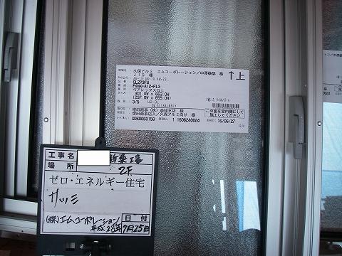 IMGP8024