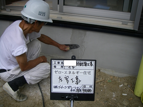"""エムコーポレーション""""ゼロエネルギー住宅""""左官工事"""