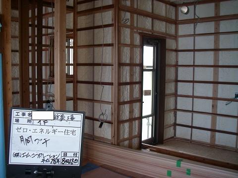 """エムコーポレーション""""ゼロエネルギー住宅""""胴縁"""