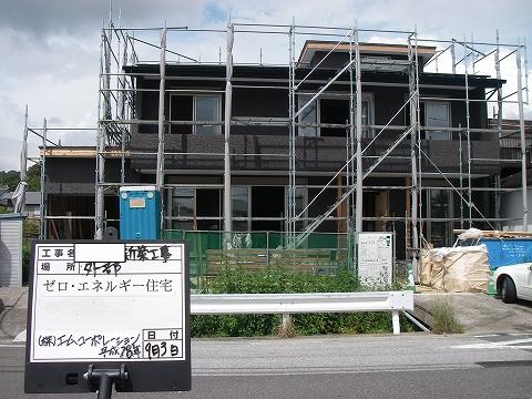 """エムコーポレーション""""ゼロエネルギー住宅""""外観"""