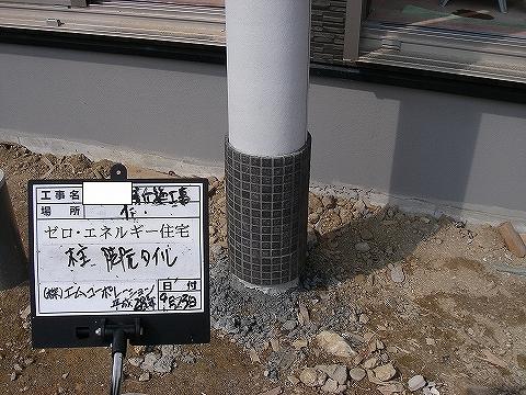 """エムコーポレーション""""ゼロエネルギー住宅""""左官"""
