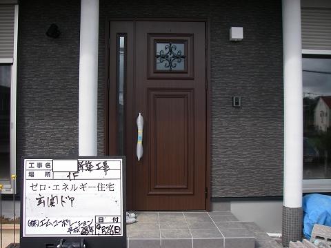 """エムコーポレーション""""ゼロエネルギー住宅""""玄関"""