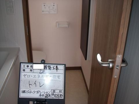 """エムコーポレーション""""ゼロエネルギー住宅""""トイレ"""