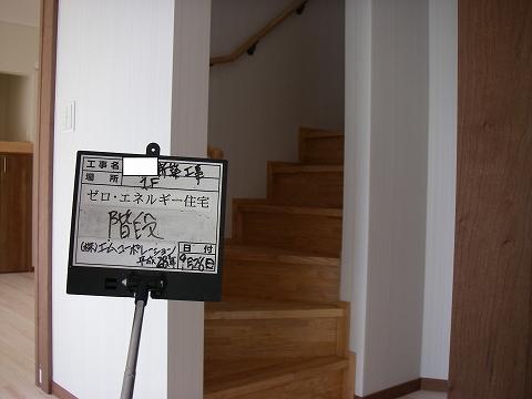 """エムコーポレーション""""ゼロエネルギー住宅""""階段"""