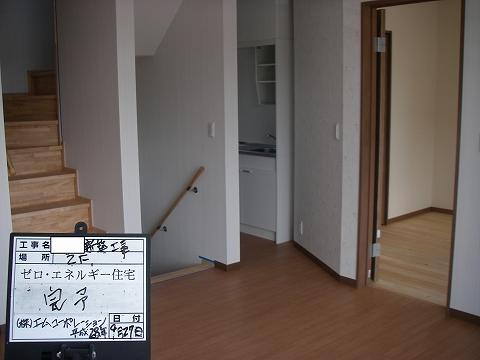 """エムコーポレーション""""ゼロエネルギー住宅""""洋室"""