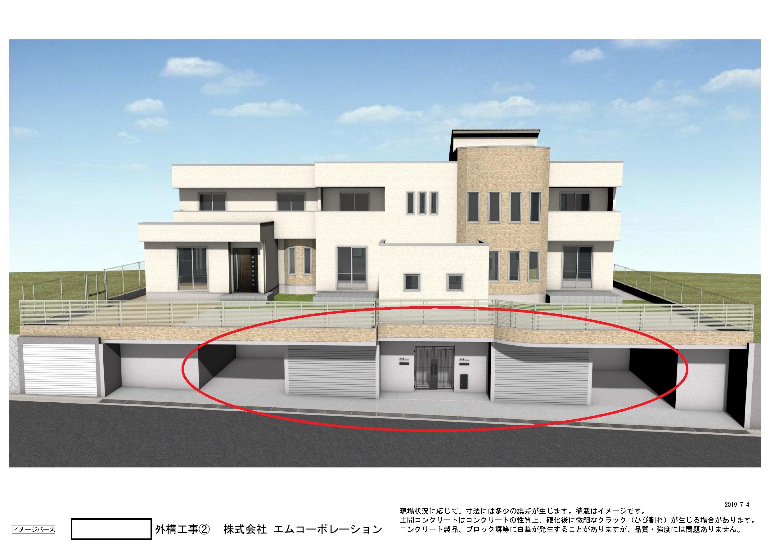 高橋様邸②パース3_page-0001